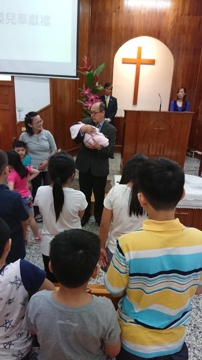 嬰兒奉獻禮